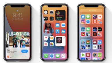 تحديث iOS 14 و iPadOS 14 متوفر للتحميل الآن على أجهزة ابل