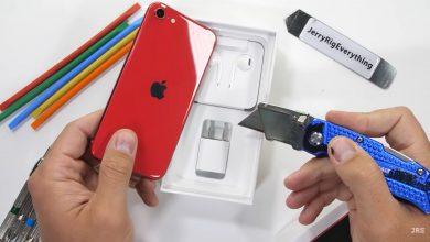 شاهد iPhone SE 2020 الجديد يخضع لإختبارات الخدش والثني والحرق