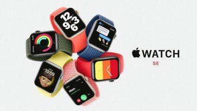 ساعة Apple Watch SE الذكية تكلف 279 دولار