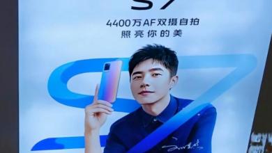 صورة vivo تستعد لإطلاق هاتف vivo S7 في 3 من أغسطس بتصميم نحيف جداً