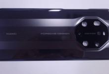 صورة أحدث التسريبات تكشف عن سعر الإصدار الخاص MATE 40 RS PORSCHE