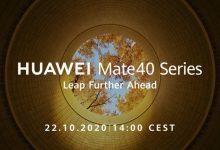 صورة إطلاق Huawei Mate 40: كيف تشاهد وماذا تتوقع