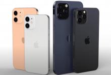 صورة ابل تدعم سلسلة iPhone 12 بآداء أسرع في كاميرة Face ID مع عمر أطول للبطارية