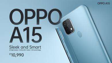 صورة الإعلان الرسمي عن هاتف Oppo A15 بمعالج Helio P35 وسعر 150 دولار