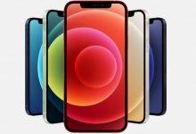 """صورة تكلفة إستبدال طبقة """" Ceramic Shield """" الزجاجية في الهاتف iPhone 12 ظلت في حدود 279$"""
