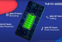 صورة الإعلان رسميًا عن الهاتف Galaxy F41 مع شاشة Super AMOLED وبطارية بسعة 6000mAh