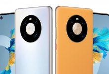 صورة الإعلان رسميًا عن الهاتف Huawei Mate 40 مع شاشة OLED، وثلاث كاميرات في الخلف