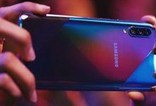صورة الهاتف Galaxy A70s يبدأ أخيرًا بتلقي تحديث Samsung One UI 2.5
