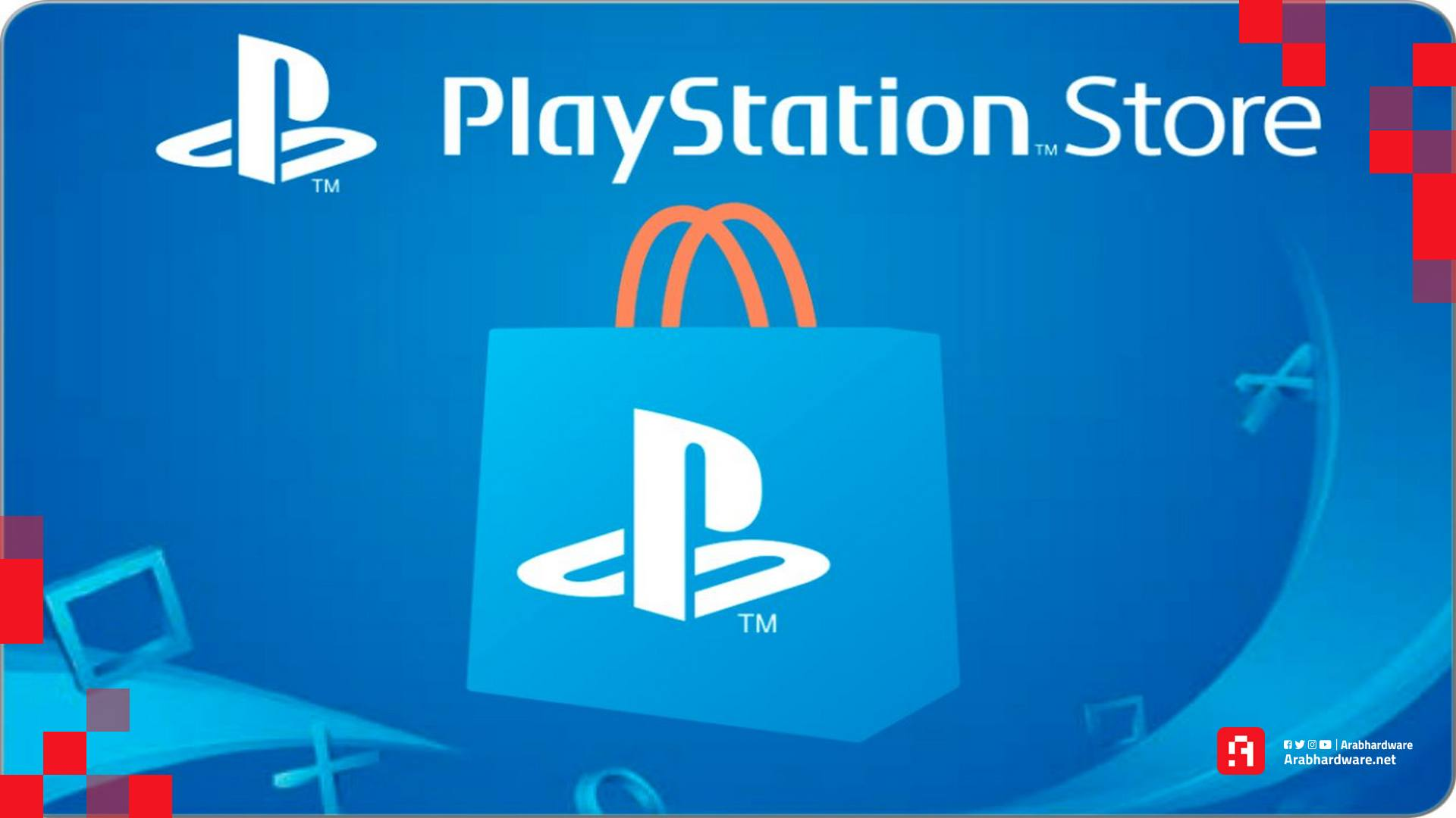 new-playstation-store