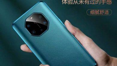 صورة تسريبات جديدة تكشف لنا عن تصميم الهاتف +Huawei Mate 40 Pro من الخلف