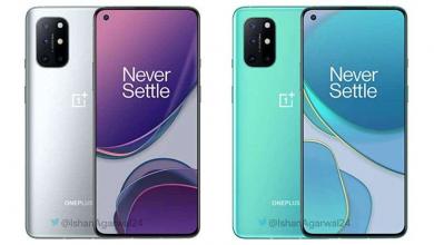 صورة تسريبات مصورة تستعرض اثنان من ألوان هاتف ONEPLUS 8T المرتقب