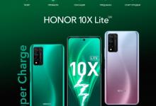 صورة تسريبات مصورة تكشف عن تصميم هاتف Honor 10X Lite