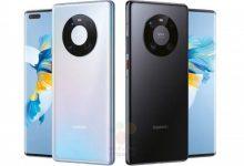 صورة تسريب ضخم يكشف لنا عن كل شيء حول الهاتف Huawei Mate 40 Pro، ويؤكد لنا تصميمه