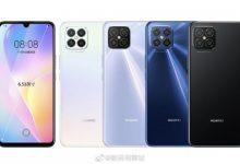 صورة تسريب مواصفات الهاتف Huawei Nova 8 SE، وسيدعم الشحن السريع بقوة 66W