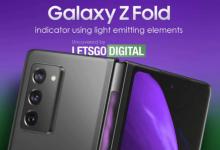 صورة توقعات بدعم هاتف Galaxy Z Fold 3 بمؤشرLED في الجزء الفاصل للشاشة