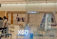 صورة حملة ترويجية تؤكد على خطط vivo للإعلان قريباً عن سلسلة هواتف vivo X60