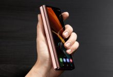 صورة سامسونج مهتمة بوضع شريط RGB في مفصل الهاتف Galaxy Z Fold