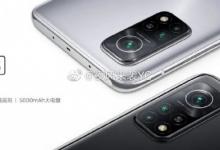 صورة شاومي تستعد للإعلان الرسمي عن هاتف Redmi K30S في 27 من أكتوبر