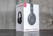 صورة شركة آبل تتوقف عن بيع منتجات Bose و Logitech و Sonos