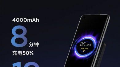 صورة شركة Xiaomi أنشأت شاحن لاسلكي بقوة 80W، ويشحن البطارية بالكامل في غضون 19 دقيقة فقط