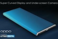 صورة صورة مسربة لهاتف Oppo FIND X3 PRO تكشف عن شاشة منحنية وكاميرة أسفل الشاشة