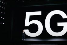 صورة لن يعمل iPhone 12 في وضع SIM المزدوجة بسرعات 5G الكاملة