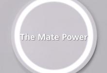 صورة مقاطع فيديو تشويقية تلمح لتقنية الشحن اللاسلكي السريع في Mate 40
