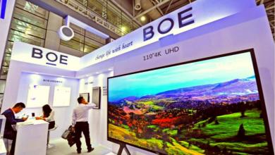 تقرير يؤكد على أن شركة BOE ستورد شاشات OLED لسلسلة IPHONE 12