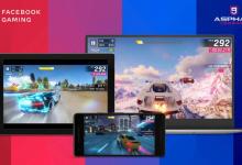 الفيس بوك تطلق خدمة ألعاب سحابية مجانية على منصة الأندوريد والمتصفح