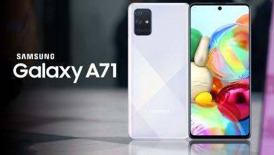 صورة Galaxy A71 هو أحدث هاتف من سامسونج يحصل على تحديث Samsung One UI 2.5