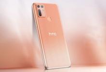 صورة HTC تعلن رسمياً عن هاتف Desire 20 Plus بقدرة بطارية 5000 mAh وسعر 295 دولار