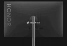 تسريبات تكشف عن شاشة من HONOR بحجم 23.8 إنش ومعدل تحديث 144HZ