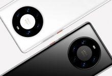 صورة Huawei تُعلن رسميًا عن الهاتفين Huawei Mate 40 Pro و Huawei Mate 40 Pro+ 5G