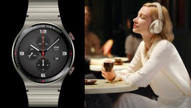 صورة هواوي تطلق FreeBuds Studio والإصدار الخاص من ساعة Watch GT 2 Porsche