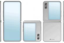 صورة براءة إختراع تكشف عن هاتف بتصميم صدفي قابل للطي من شركة هواوي
