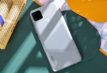 صورة REALME تستعد لإطلاق هاتف REALME C15 برقاقة معالج كوالكوم قريباً
