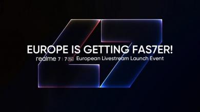 صورة REALME تقدم للسوق الأوروبي قريباً هاتف بتقنية الشحن السريع بقدرة 125W