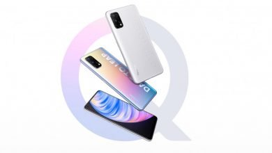 صورة Realme تكشف النقاب رسميًا عن تشكيلة Realme Q2 Series، وتجلب معها الدعم لشبكات 5G