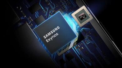 سامسونج تدعم معالج EXYNOS 9925 القادم بأعلى آداء في كرت الشاشة