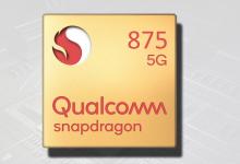 نتائج إختبارات رقاقة Snapdragon 875 تؤكد على تحسينات في الآداء بنسبة 25%