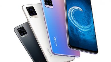 صورة Vivo تطلق هاتف Vivo V20 برقاقة Snapdragon 720G وسعر يبدأ من 340 دولار