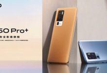 صورة +Vivo X50 Pro يحتل المرتبة الثالثة في قائمة DxOMark لأفضل كاميرات الهواتف الذكية