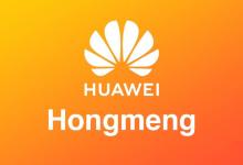قائمة توضح هواتف وأجهزة هواوي المقرر تحديثها بنظام HONGMENG OS 2.0