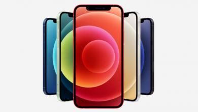 ابل تخطط لدعم iPhone 12 الإتصال بشبكات 5G في نمط شريحة SIM المزدوجة