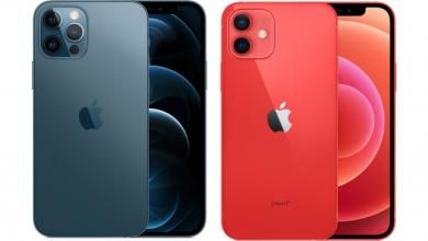 ابل تسجل من 7 إلى 9 مليون طلب لحجز هواتف iPhone 12 وiPhone 12 Pro