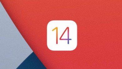 أبل تبدأ في طرح تحديثات iOS 14.1 و iPadOS 14.1 و tvOS 14.1