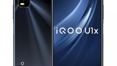 صورة vivo تحدد 21 من أكتوبر لإطلاق هاتف iQOO U1x بمعالج Snapdragon 662
