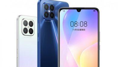 صورة الإعلان رسميًا عن الهاتف Huawei Nova 8 SE مع أربع كاميرات في الخلف، والشحن السريع بقوة 65W