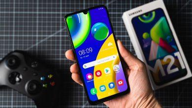 صورة الهاتف Galaxy M21 يبدأ بدوره بتلقي تحديث Samsung One UI 2.5