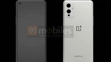 صورة تسريبات توضح تفاصيل إعدادات الكاميرة في هاتف OnePlus 9 5G